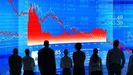 ۸ رویداد تاثیرگذار اقتصادی تا آغاز ۲۰۲۱