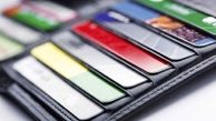 تاریخ انقضای کارتهای بانکی خودکار تمدید میشود؟