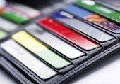 اعلام ساعت کاری بانک ها در ۱۲ و ۱۶ اردیبهشت