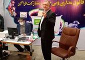 شوک انتخاباتی عارف به اصلاح طلبان