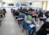 زمان ثبت نام آزمون ورودی مدارس سمپاد