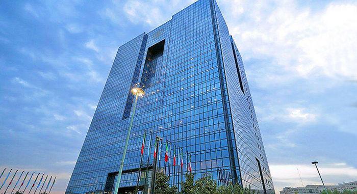 تصمیمات جدید بانک مرکزی برای بازار ارز