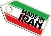 اعزام بزرگترین هیات اقتصادی ایران به افغانستان