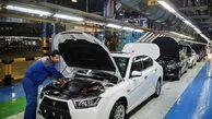 قطعات محصولات ایران خودرو ردیابی میشود