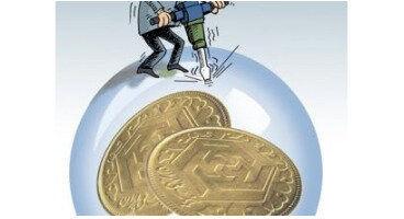 حباب سکه در حال تخلیه