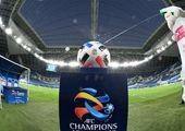 زمان قرعهکشی جام حذفی اعلام شد
