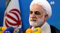 واکنش معنادار رئیس قوه قضاییه به طرح جنجالی مجلس
