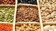 قیمت هر کیلو حبوبات در بازار امروز (۱۴۰۰/۰۱/۱۴) + جدول