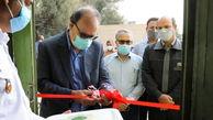 راهاندازی سومین مرکز واکسیناسیون کرونا در سیرجان توسط شرکت گلگهر