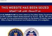 واکنش واعظی به مسدود شدن سایت های ایرانی توسط آمریکا