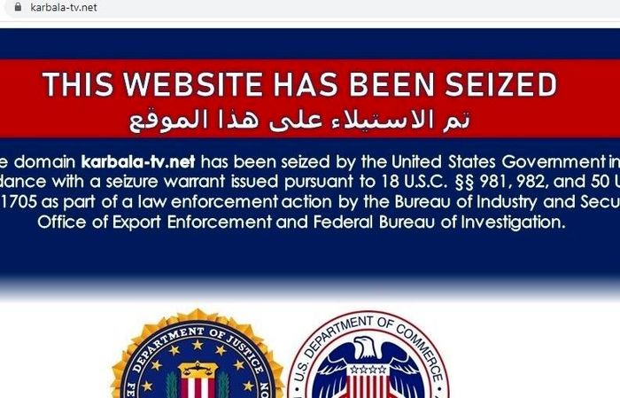 مسدود سازی سایتهای ایرانی و محور مقاومت توسط آمریکا