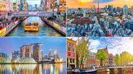 با امنترین شهرهای جهان آشنا شوید+اینفوگرافی