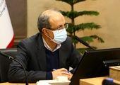 ایران به ذخایر عمقی معادن دست یافت