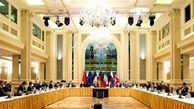 اتحادیه اروپا: آماده پیشرفت در مذاکرات هستیم