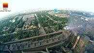 آمار فروش آهن اسفنجی «فخوز» در بورس کالا