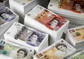قیمت روز پوند در بازار ( ۱۳ تیر )