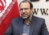 تفحص از عملکرد سازمان سنجش کلید خورد