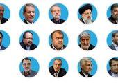 توییت جدید کدخدایی در مورد آملی لاریجانی