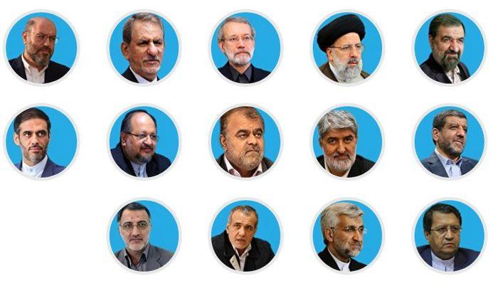 ۱۰ نامزد خوششانس انتخابات چه کسانی هستند؟