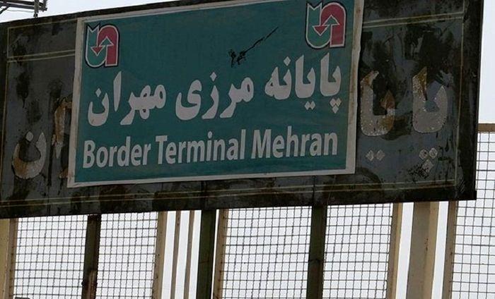 وضعیت مرز مهران به حالت عادی بازگشت