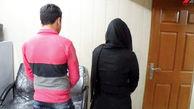 بازداشت زن و مرد گوشی دزد + جزییات