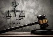 ۱۳ سال کابوس برای مرد اعدامی در کرمان