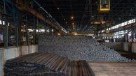 فولاد خراسان رکورد دار بیشترین فروش میلگرد در بورس کالا
