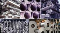 جدول قیمت آهن آلات ساختمانی در بازار امروز (۹۹/۱۰/۲۲)