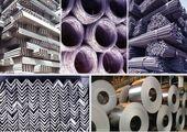 قیمت آهن آلات ساختمانی در بازار امروز (۹۹/۰۴/۰۸) + جدول