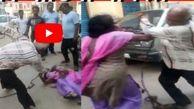 ضرب و شتم وحشیانه عروس بیوه در خیابان