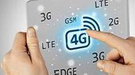 ماجرای افزایش ناگهانی قیمت بستههای اینترنت همراه