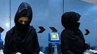 کارمندان زن فرودگاه کابل بعد از استقرار طالبان+ عکس