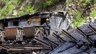 عامل ریزش معدن طرزه چه بود؟