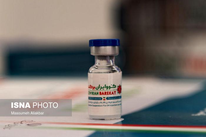 اجرای فاز سوم تست انسانی واکسن «کوو ایران برکت»