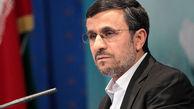 واکنش احمدی نژاد به انتصابات مدیران اجرایی