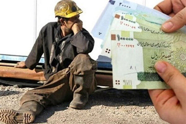 سال سختی تعیین سبد معیشت کارگران