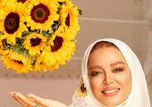 عاشقانه های جدید بهاره رهنما و همسرش