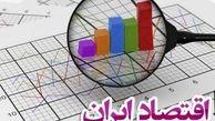مرگ اقتصاد ایران نزدیک است؟
