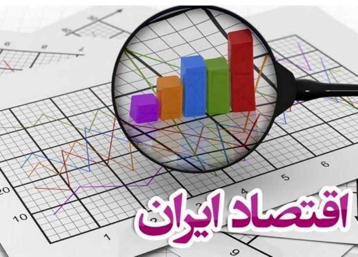پیش بینی جدید از وضعیت اقتصاد ایران در ۲۰۲۱