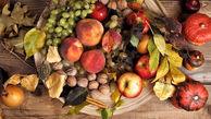 کاهش وزن سه سوته با این میوه!
