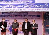برگزاری همزمان ۴ نمایشگاه تخصصی در تهران