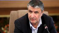 تعمیر هواپیماهای پهن پیکر در ایران