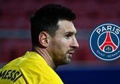 ادعای عجیب بارسلونا/مسی را بر می گردانیم!