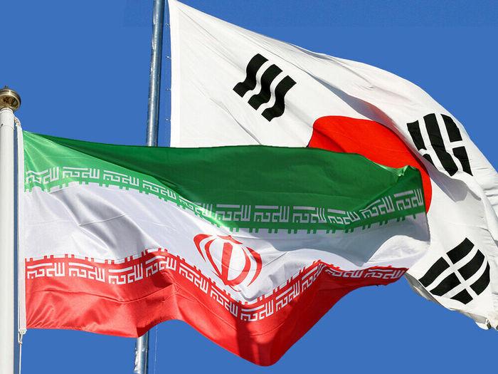 از سرگیری همکاری ایران و کرهجنوبی