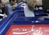 جامانده بزرگ انتخابات ۱۴۰۰ کیست؟ + فیلم