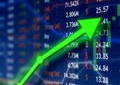 آیا سود سهام عدالت واریز می شود؟
