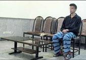 پلیس اینترپل پس از ۱۰ سال گروگان ایرانی را نجات داد