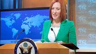 واکنش کاخ سفید به غنی سازی ۶۰ درصدی توسط ایران