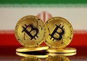 هشدار به خریداران ارزهای دیجیتال!