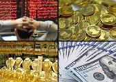 سرنوشت بازارهای ایران پس از انتخابات امریکا چه می شود؟
